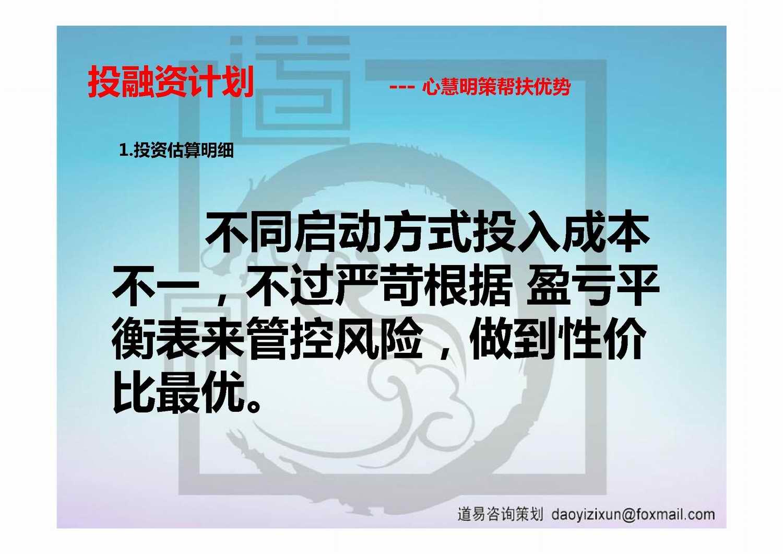 云南/贵州/四川/湖南/湖北/山西/宁夏/陕西省品牌营销公司/产品招