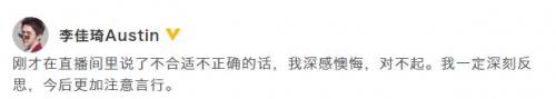 客户案例:郭大少蒟蒻果冻网红带货,李佳琦杨幂同款热辣直播